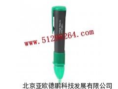DP8900交流电压探测器//电压探测器