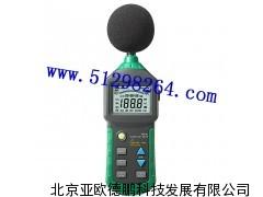 DP6701数字声级计/声级计