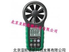 DP6252B多功能数字风速表/数字风速表