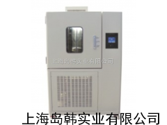 高低温交变湿热试验箱  GDJS61交变湿热试验箱