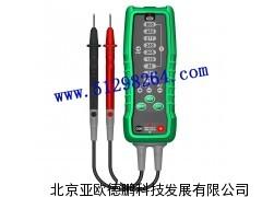 DP8920B电子电压测试仪/电子测试仪