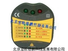 DP6860N插座测试仪/ 测试仪