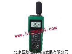 DP6300多功能环境检测仪/环境检测仪