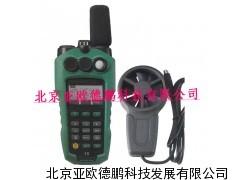 DP6306多功能环境测试仪/环境测试仪