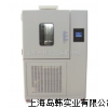 高低溫交變濕熱試驗箱  GDJS4025交變濕熱試驗箱