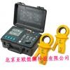 DP2308 07 06智能接地电阻测试仪/接地电阻测试仪