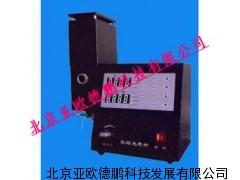 DP640火焰光度计/光度计