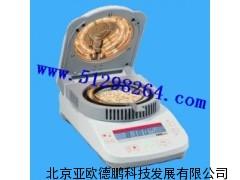 DP-MB25快速水份测定仪/水份测定仪