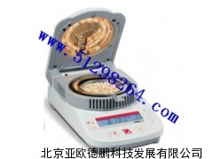 DP-MB23、MB25快速水分测定仪/水分测定仪
