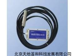 TD-02水位记录仪,水位记录仪商家,水位记录仪价格