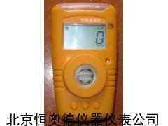 一氧化碳检测报警仪/便携式一氧化碳检测报警仪