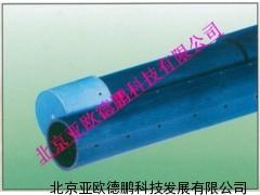 DP-SWG-96  PVC水位管/水位管