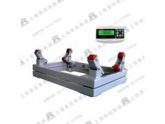 上海带控制2T钢瓶电子秤^称钢瓶罐子电子磅多少钱
