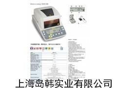KERN水分测定仪 DBS水分检测仪 高精度水分测定仪