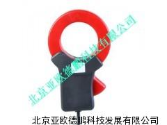 DP-068B高精度钳形漏电流传感器/钳形漏电流传感器