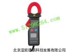 DP-035AD交直流钳形电流传感器/钳形电流传感器