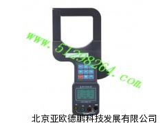 DP-7300A大口径三相钳形功率表/三相钳形功率表