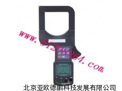 DP-7300大口径三相钳形功率表/三相钳形功率表