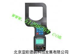 DP-7000B大口径钳形电流表/钳形电流表