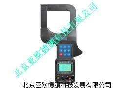 DP-7000A大口径钳形漏电流表/钳形漏电流表