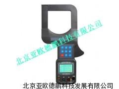 DP-7000大口径钳形漏电流表