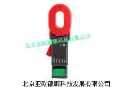 DP-2000B+防爆型钳形接地电阻仪/钳形接地电阻仪