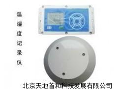 空气温湿度记录仪,空气温湿度检测,TD-17空气温湿度记录仪