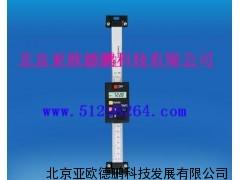 DP-100型数显标尺/竖式数显标尺