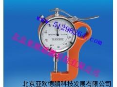 DP-MTG-5测厚仪/超声波测厚仪/亚欧测厚仪