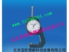 DP-TGL-10测厚仪/亚欧测厚仪