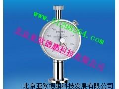 DP-LX-C双针微孔材料硬度计/微孔材料硬度计