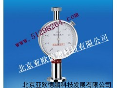 DP-C微孔材料硬度计/硬度计