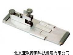 纤维切片器(哈氏切片器)/切片器