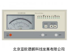 DP2174A交流微伏表/毫伏表