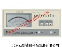 DP2173A交流微伏表/毫伏表