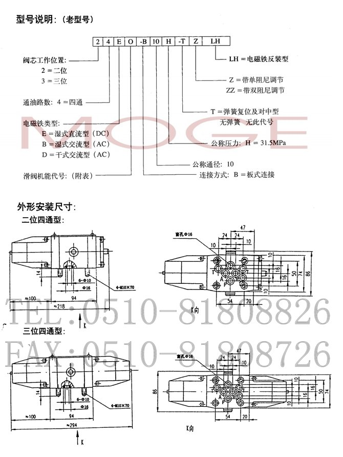电路 电路图 电子 原理图 670_892 竖版 竖屏