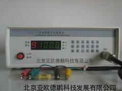 DP2511A多功能数字式毫欧计/数字毫欧表
