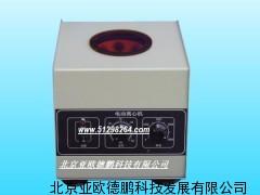 DP02070电动离心机/离心机