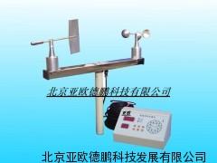 电接风向风速仪/风向风速仪/电接风向仪/电接风速仪
