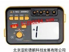 绝缘电阻测试仪/绝缘电阻测定仪/电阻检测仪