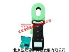 钳型地阻仪/电阻测试仪/钳型接地电阻测试仪