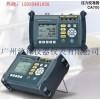 CA700-E-03-U1-P2 压力校准仪