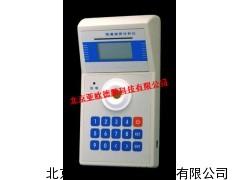 DPHF-2 快速油质分析仪/快速油质检测仪