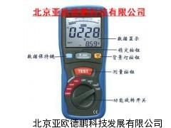数字绝缘表/电阻测试仪/兆欧表
