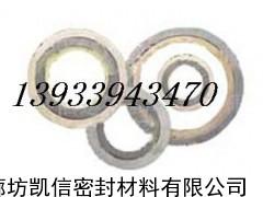 金属缠绕垫片/金属缠绕垫片价格