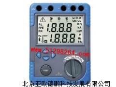 回路PSC测试仪/电阻测试仪/电阻测定仪
