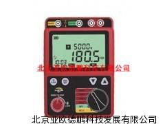 DP-3125高压5000V兆欧表/高阻计/兆欧表