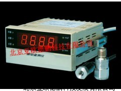 DP-103C 振动监测仪/振动仪