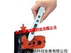 DP-102 测振仪/工作测振仪