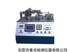 1220SA插拔力,插拔力试验机,连接器插拔力,毫克插拔力